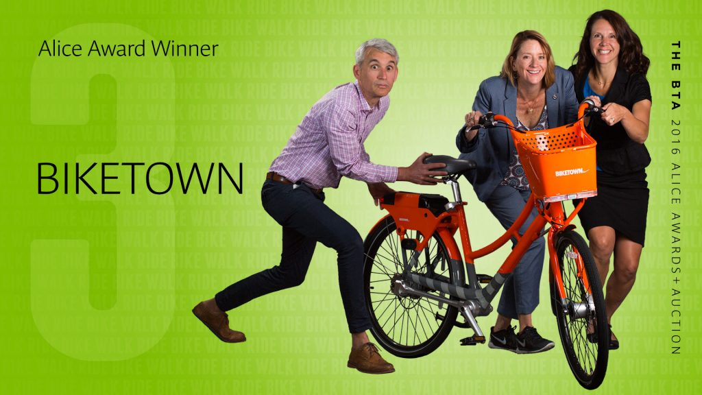 BTA Alice Awards 2016: Biketown Alice award winners (Gyroscope Creative; photo by Matt Giraud)